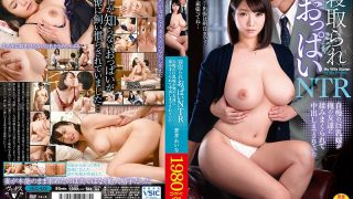 VEC-429 Cuckold Breasts NTR Boasting A Big Breasts Wife Was Caught By M…