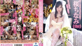 YMDD-196 One In 10 000 Punyu Punyu Big Breasts Natural Big Breasts Tha…