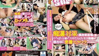 GZAP-031 J-type Who Is Familiar With The Self-defense Dojo As A Counter…