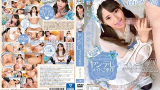 ONEZ-249 Yandere Maid Service Too Much For Her Husband Vol 005…