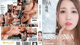 FSDSS-081 KiSSMANiA 100 Humidity Kissing Sex Ayaka Tomoda…