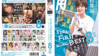 KMHRS-025 Kimi Hole FIRST BEST Realistic SEX 18 Works Of Those Cool Kid…