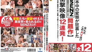 SSHN-009 What Is This AV The Perverts All Over Japan Went Crazy SEN…