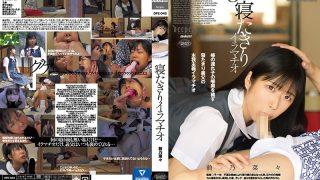 DFE-045 Bedridden Deep Throating Nana Maeno…
