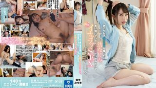 HODV-21497 The Childhood Friend Who Took My Virginity Whimsically It S…