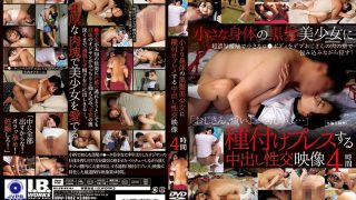 IBW-788z Creampie Sex Video 4 Hours To Seeding And Pressing A Black Hai…