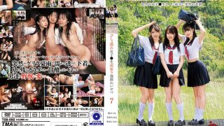 T-28592 Soaked Girls Rainy Night Stay Indecent 7…