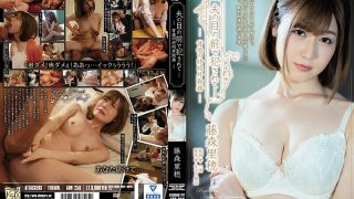 ADN-258 Fucked In Front Of Her Husband-Immoral Overtime Work Riho Fujim…