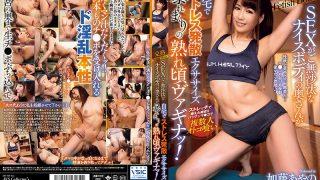 AVSA-137 Ripe Fetish Body SEX Is A Nice Body Wife Is A Stress Exercisin…