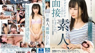 BAHP-043 I Interviewed An Amateur Who Wanted To Appear In An Adult Vide…