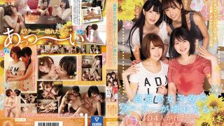 BBAN-291 If The Cooler Breaks Down In The Midsummer Girls 39 Dormitor…