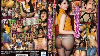 CPSN-004 Tall Megumi Ass Wife Reiko Hasegawa…