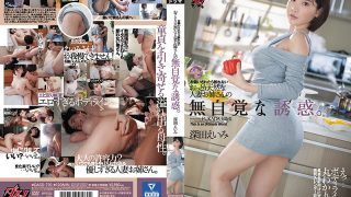 DASD-710 The Unconscious Temptation Of A Natural Married Woman Who Can …
