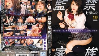 DDHH-018 Don 39 t Be Afraid I Want You To Be My Important Childhood F…