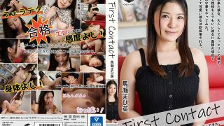 GENM-050 First Contact -Oops Girl Came- Mahina Mase…