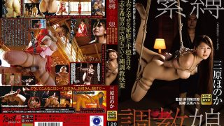 GMA-010 Bondage Training Girl A Happy Family That Has Collapsed And Pea…
