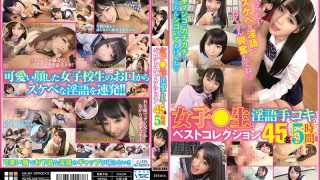 DKSB-068 Girls Raw Dirty Handjob Best Collection 45 People 5 Hours…