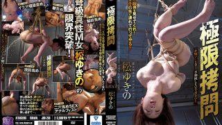 JBD-256 Extreme Torture Yukino Matsu…