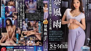 JUL-284 Rainstorm Sons Private Teacher And The Night Of Only Two Sato S…