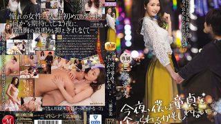 JUL-285 Tonight I Might Be Able To Throw My Virgin Away Ayumi Miura…