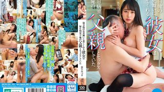 MKON-034 She Came To Visit Me Every Day And Had Sex With My Father In T…