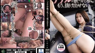 RBD-983 I Was Fit For Anal I Can 39 t Get Out Anymore Yuki Nanao…