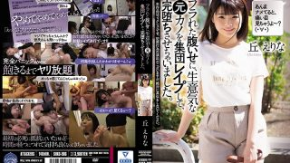 SHKD-906 In Spite Of Being Frustrated I Gathered Up A Cheeky Ex-girlfr…