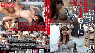 SNTJ-011 SEX Hidden Shooting Brought In Nampa AV Release Without Permi…