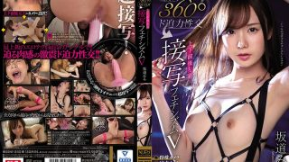SSNI-840 360 All Directions 360 Powerful Intercourse Up down Front…