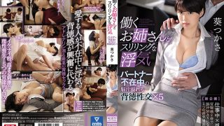 SSNI-846 Thrilling Cheating With A Working Sister Immoral Intercourse F…