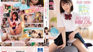 SSNI-848 A Daughter Who Does Not Seem To Know SEX Smiles With A Number …