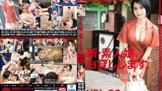CHN-191 I 39 ll Lend You A New Amateur Girl 92 Pseudonym Hinano Kash…