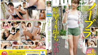 DOCP-247 A Female College Student Who Walks Out Without A Lock Without …