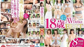 HRV-044 18-year-old AV Debut BEST Vol 01 Real Documents That Girls Who …