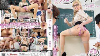 GVH-127 Anal Teacher Nishida Karina…