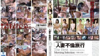 C-2571 Married Adultery Trip The BEST 2019 Feb-2019 Dec Morning Selec…