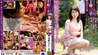 NEM-042 True abnormal Sexual Intercourse 50s Mother And Child Soroku Sh…