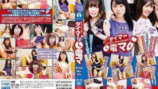 LHTD-009 Challenge Timer Denma Satomi Yui Rina…