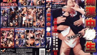 FSPT-003 While Raw Molester…