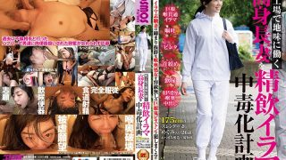 HAWA-224 A Tall Tall Wife Who Works Modestly At A Town Factory Is Intox…