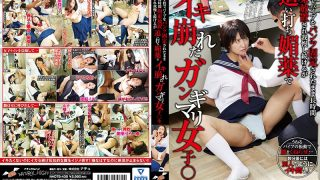 NHDTB-435 At School The Vibe Is Fixed For A Long Time While It Is Fixe…