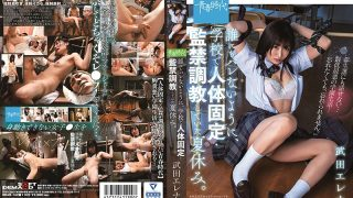 SDAB-142 During The Summer Vacation I Trained And Fixed The Human Body…