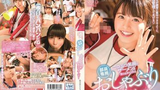 STARS-284 Nanase Asahina A Female Pacifier Manager For Members Who Acc…