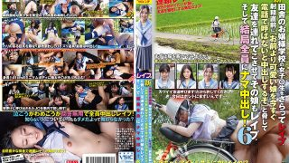 SVDVD-816 A Girl From A New School In A Young Country She Kidnaps A…
