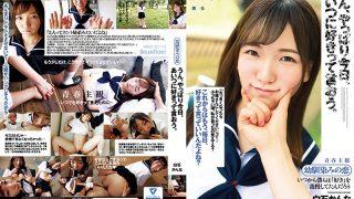 BFD-002 Yeah Lets Say I Like Him Today Kanna Shiraishi…