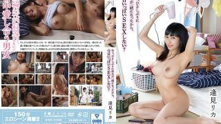 HODV-21506 Hey Haven 39 t We Had A Break Together For The First Time …