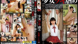 NEO-738 Girl Armpit Bullying Winter Love Thing…
