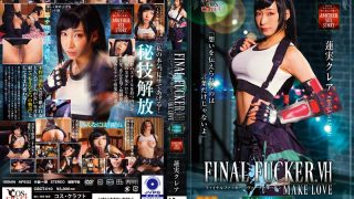CSCT-010 FINAL FUCKER VH MAKELOVE Claire Hasumi…