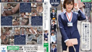 BAZX-249 Assistance At Lunchtime Secretly To The Company Cum Shot T…