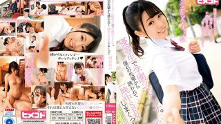 HGOT-054 SEX Lets Do It Madonna From The School As An Honor Student …